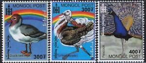 👉 MONGOLIA 2000 BIRDS MNH **