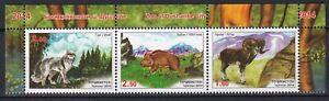 Tajikistan 2014 Fauna, Animals 3 MNH stamps