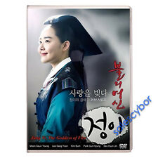 "BUY 5 GET 1 FREE"" Jung Yi, The Goddess of Fire Korean Drama (8DVD) Excellent Eng"
