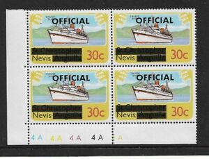 1980 Nevis - Cruise Ship - Corner Block With Inscriptions - Official - MNH.