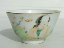 More details for antique chinese tea / rice bowl