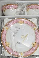 Authentic Giovanni Valentino Tea Set (5 teacups and saucer)
