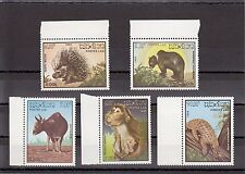 TIMBRE STAMP 5 LAOS Y&T#650-54 ANIMAL FAUNE NEUF**/MNH-MINT 1985 ~A06