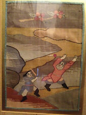 A Rare Framed Chinese Qing Dynasty Kesi Panel #4.