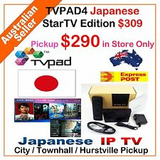 Japanese StarTV Wifi Android TV BOX HD Live TV Channels Quad-core IP TV
