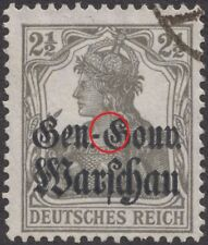 "German Post in Poland 1914 Mi 6b Wrong ""G"" in ""Gouv."" Error FU SEE DESCR."
