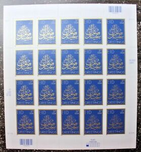 Stamp Sheet MNH Pane of 20 #3674 EID GREETINGS 2002 Holiday MUSLIM Ramadan CV$15