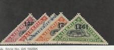 Liberia, Postage Stamp, #F25-F29 Used, 1921 Snake