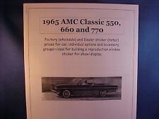 1965 AMC Classic factory cost/dealer sticker prices for car + options $$
