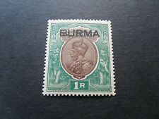 Burma  1937  KGV 1R MM Service Stamp as per pictures