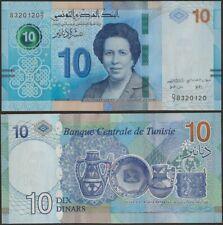 TUNISIA PNEW B538 10 DINARS, 2020 Tawhida Ben Cheikh @ EBS