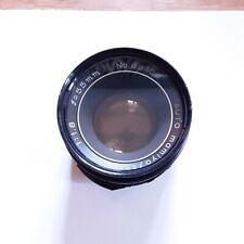 Mamiya Sekor(JAPAN) 55mm 1:1.8 M42 Screw Mount Lens W/Vivitar(JAPAN) Lens Cover