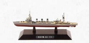Eaglemoss 1:1100 Imperial Japanese Navy Light Cruiser Nagara, #EMGC33