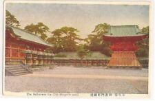 Japan 2 Old Postcards Bell Tower 7th Shogun's Mau +