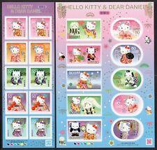 JAPAN 2011 SCOTT 3336-41 NH HELLO KITTY SHEETS DEAR DANIEL COSTUMES - FreeShipUS