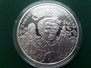 """Ukraine,20 Griven """"By the 200th anniversary of S. Gulak-Artyomovsk"""" Silver 2013"""