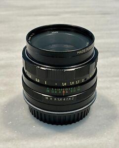 US Seller Helios 44m EXC 58mm f2 Russian Bokeh Portrait Lens