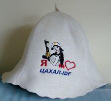 Russian sauna steam hat I love Israel IDF Цахал Defense Force army girl w/ gun