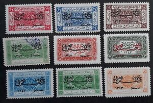 RARE 1925- Jordan lot of 9 Hejaz Ornament postage stamps with O/Ps Mint / Used