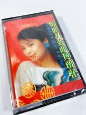 New Sealed Teresa Teng 鄧麗君 1986 金曲賀新春 Cassette Tape Hong Kong Leslie LP 粵語 HK