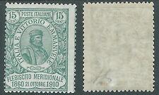 1910 REGNO GARIBALDI 15+5 CENT VERDE MH * - I1-5