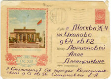 1954 Soviet letter cover VDNKh: Pavilion of the Latvian SSR (Stalingrad-Moscow)