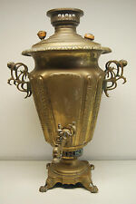 Antique Old Russian Imperial Soviet Tula Brass Batashev Samovar Tea Urn