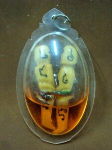 Ruk Yom Yantra Talisman Holy Wood Oil Magic Love Charm Pendant Thai Amulet