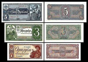 Rusia -  2x 1, 3 , 5 Rubles - Edición 1938 - Reproducción - 11