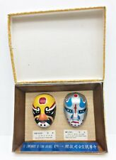 Compliments of CHINA AIRLINES 2 Masks Types of Facial Make-up in Chinese Opera