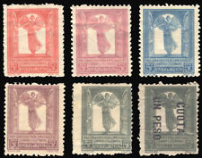 1918 Argentina TB Local set 5 + very rare overprint