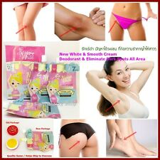 NEW WHITE UNDERARM CREAM DEODORANT SMOOTH SKIN ARMPIT NIPPLE PINK WHITENING