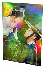 Moonlight Drawn by Clouds Korean Drama (3DVDs) High Quality - Box Set!