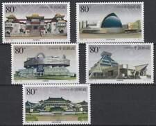 China postfris 2002 MNH 3405-3409 - Musea