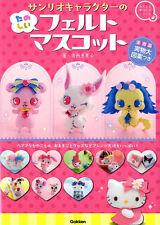 Fun Felt Sanrio Characters - Japanese Felt Craft Book