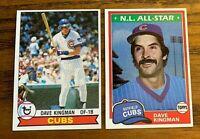 Dave Kingman Topps 1979 # 370 and 1981 #450 - Cubs