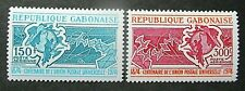 Gabon 1974 UPU Centenary Set LMM. SG 524/5.