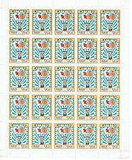 Sharjah 1968 4 Rls Air stamp in unmounted sheet of 25 complete as per scan
