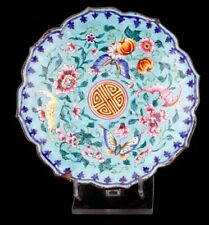 Antique Enameled Metal Plate. Full Color Decoration. China, 19th Century
