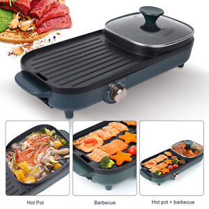 Uten Electric Frying Grilling Pan Multi Bakeware 1500W 2.6L Cooker Pot Table Top