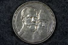 New listing 1613 - 1913 Russian 300 Years Romanovs Coin! #H6921