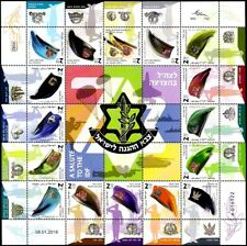ISRAEL 2018 - SALUTE TO THE IDF - DECORATIVE SHEET OF 16 STAMPS WITH TABS - MNH