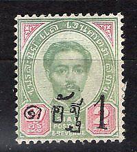 SIAM THAILAND 1889/90 STAMP Sc. # 20 MH