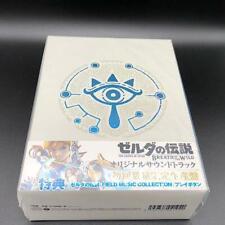 The Legend of Zelda Breath Of The Wild Original Soundtrack Limited Edition