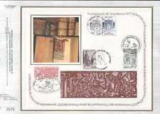 Feuillet CEF Belgique n°196 Anniversaires 4 cachets 11-6-77
