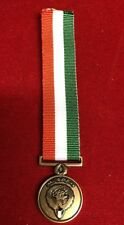 MINIATURE KUWAIT GOVERNMENT  LIBERATION OF KUWAIT MEDAL WITH RIBBON
