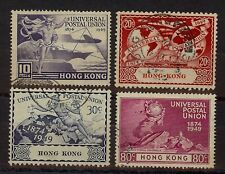 HONG KONG 1949 75th Anniversary Postal Union (SG 173-176) 4V - Used Hinged/Good