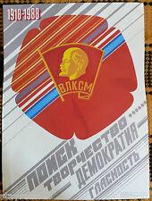 Athentic Rare Soviet USSR propaganda poster - Lenin VLKSM Komsomol organization
