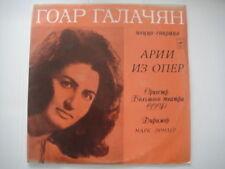 Armenian Chœurs Music Goar galachian-Soprano chukhadjan/Tigranian/Bach/séroprotection LP