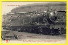 cpa LOCOMOTIVE (Réseau de l'Etat) Machine N° 3807 pour TRAIN express lourd
